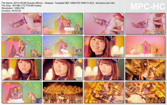 [2014.08.06] Suzuko Mimori - Seiippai, Tsutaetai! (BD) [720p]   - eimusics.com.mkv_thumbs_[2015.08.27_00.51.49]