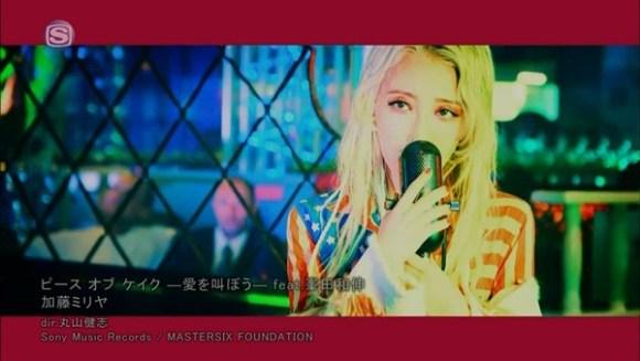 [2015.09.02] Miliyah Kato - Piece of Cake -Ai wo Sakebou- feat. Mineta Kazunobu [720p]   - eimusics.com.mp4_snapshot_00.59_[2015.08.31_20.28.35]