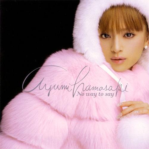 Download Ayumi Hamasaki - No way to say [Single]