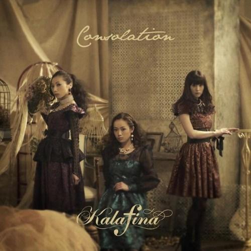 Download Kalafina - Consolation [Album]