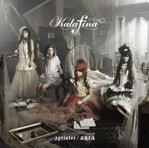 Download Kalafina - sprinter / ARIA [Single]