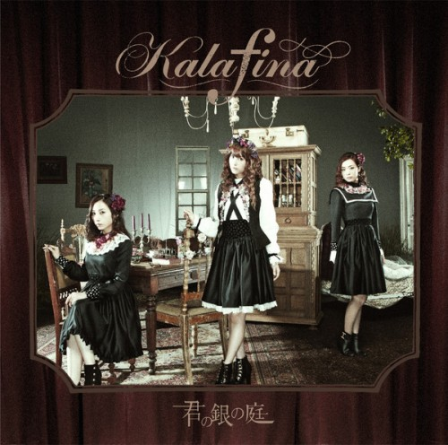 Download Kalafina - Kimi no Gin no Niwa [Single]