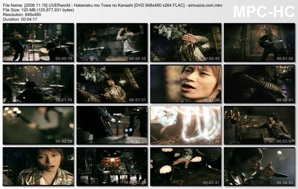 [2008.11.19] UVERworld - Hakanaku mo Towa no Kanashi (DVD) [480p]   - eimusics.com.mkv_thumbs_[2015.09.29_18.14.09]