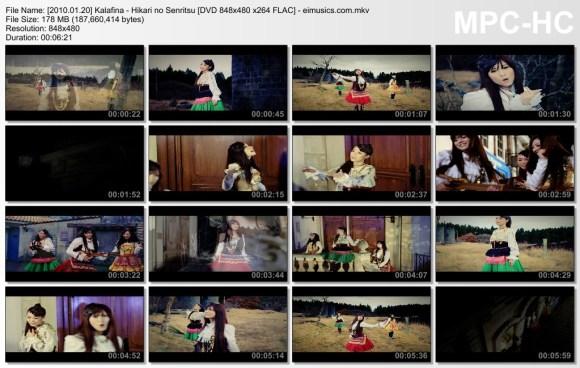 [2010.01.20] Kalafina - Hikari no Senritsu (DVD) [480p]   - eimusics.com.mkv_thumbs_[2015.09.12_21.01.11]