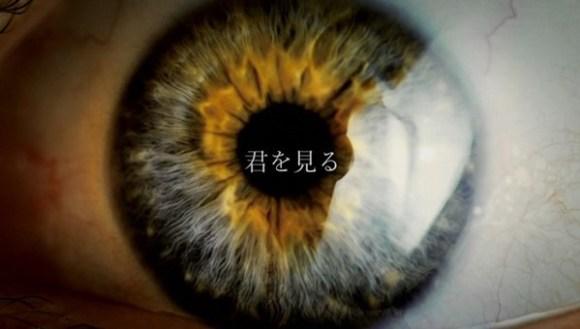 [2015.08.26] the GazettE - OMINOUS (DVD) [480p]   - eimusics.com.mkv_snapshot_01.28_[2015.09.11_00.57.48]