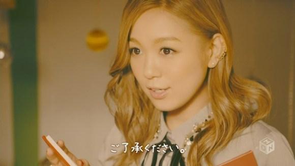 [2015.09.09] Kana Nishino - Torisetsu [[1080p]   - eimusics.com.mkv_snapshot_00.40_[2015.09.08_12.59.27]