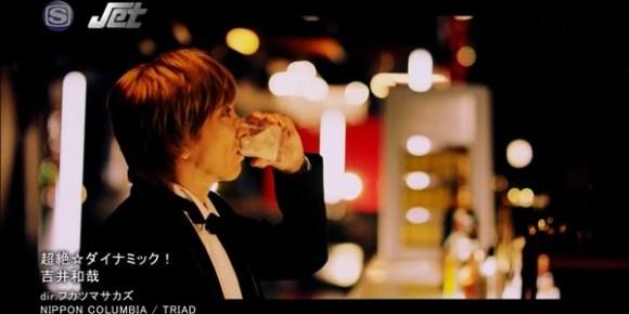 [2015.10.07] Kazuya Yoshii - Chozetsu Dynamic! (SSTV) [720p]   - eimusics.com.mp4_snapshot_00.24_[2015.09.21_13.03.27]