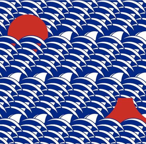 Download Shiina Ringo - Saihate ga Mitai [Single]