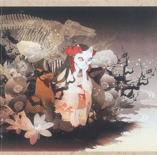 Download Akiko Shikata - Wokashi [Album]