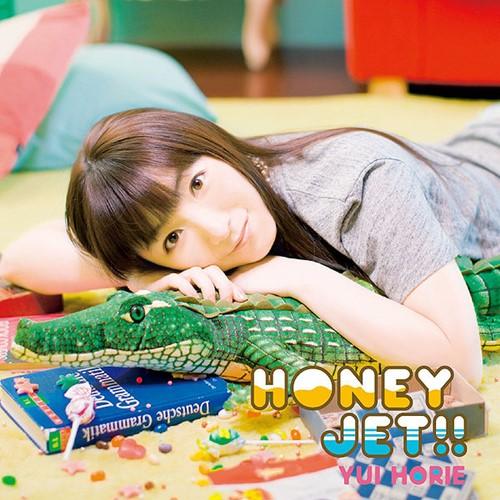 Download Yui Horie - HONEY JET!! [Album]