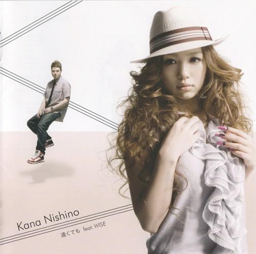 Download Kana Nishino - Tookutemo feat. WISE [Single]