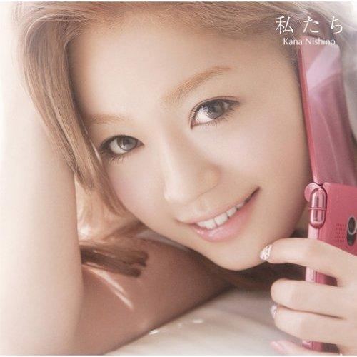 Download Kana Nishino - Watashitachi [Single]