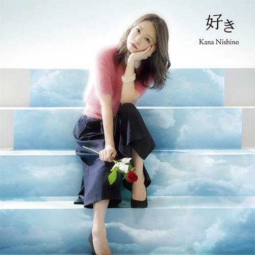 Download Kana Nishino - Suki [Single]