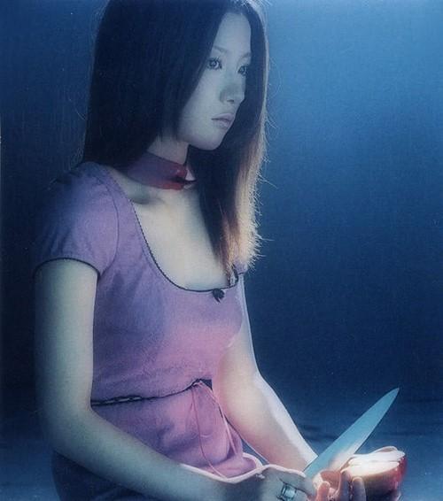 Download Shiina Ringo - Gips [Single]
