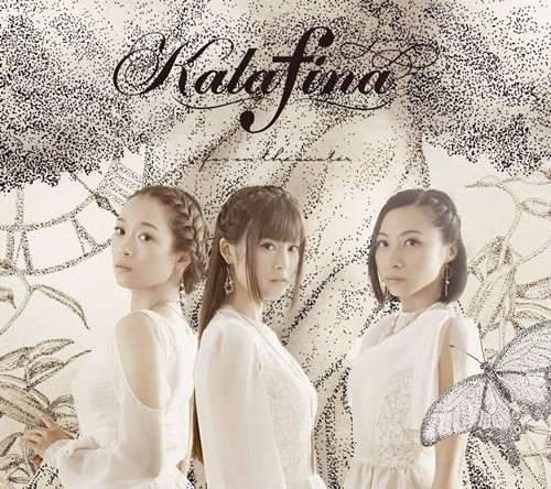 Kalafina - far on the water