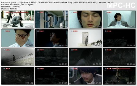 [2009.12.02] ASIAN KUNG-FU GENERATION - Shinseiki no Love Song (SSTV) [720p]   - eimusics.com.mkv_thumbs_[2015.10.31_16.44.10]