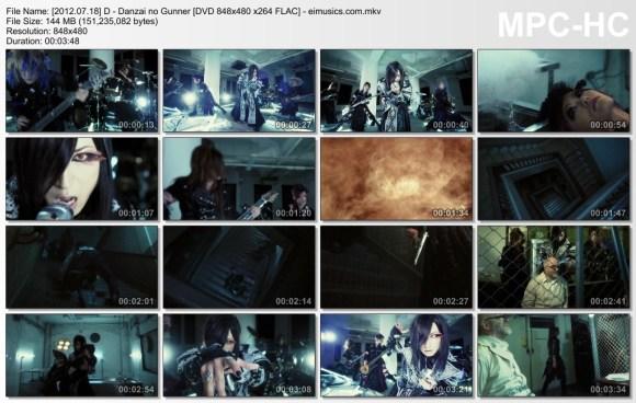 [2012.07.18] D - Danzai no Gunner (DVD) [480p]   - eimusics.com.mkv_thumbs_[2015.10.05_14.11.28]