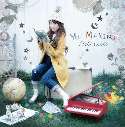 Download Yui Makino - Tabi no Oto [Album]