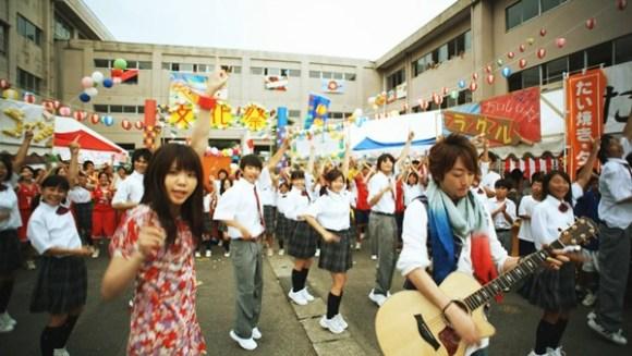 [2009.09.23] ikimonogakari - Joyful (BD) [1080p]   - eimusics.com.mkv_snapshot_00.53_[2015.11.12_10.50.45]