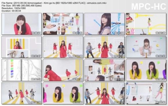 [2010.08.04] ikimonogakari - Kimi ga Iru (BD) [1080p]   - eimusics.com.mkv_thumbs_[2015.11.12_10.56.04]