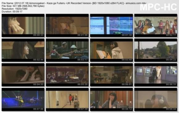 [2012.07.18] ikimonogakari - Kaze ga Fuiteiru -UK Recorded Version- (BD) [1080p]   - eimusics.com.mkv_thumbs_[2015.11.12_11.33.06]
