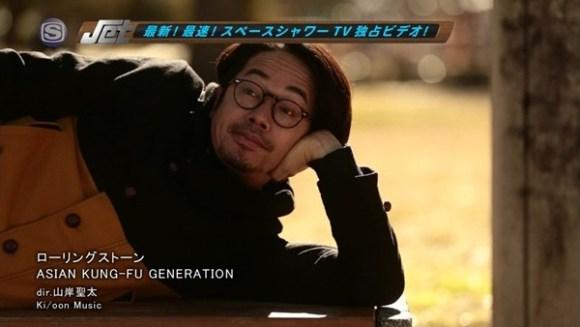 [2014.02.26] ASIAN KUNG-FU GENERATION - Rolling Stone (SSTV) [720p]   - eimusics.com.mkv_snapshot_04.37_[2015.10.31_17.04.34]