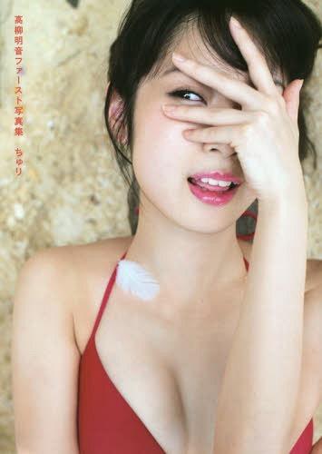 Akane Takayanagi (SKE48) First Photobook Churi
