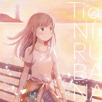Tia - Nirvana