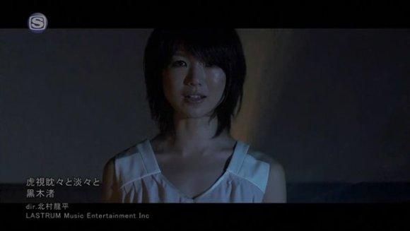 [2015.01.21] Nagisa Kuroki - Koshitantan to Tantan to (SSTV) [1080p]   - eimusics.com.mkv_snapshot_00.58_[2015.12.20_21.25.28]