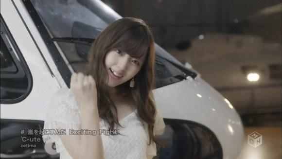 [2015.10.28] C-ute - Arashi wo Okosunda Exciting Fight! (M-ON!) [720p]   - eimusics.com.mp4_snapshot_01.03_[2015.12.02_19.23.16]
