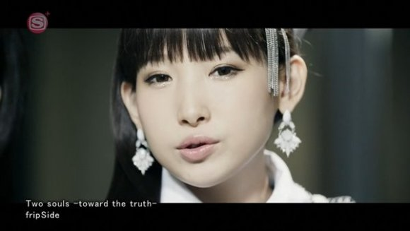 [2015.12.02] fripSide - Two souls -toward the truth- (SSTV) [720p]   - eimusics.com.mkv_snapshot_01.35_[2015.12.20_21.35.29]