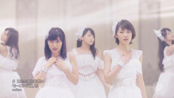 [2015.12.29] Morning Musume 15 - Tsumetai Kaze to Kataomoi (Promotion Edit.) (M-ON!) [1080p]   - eimusics.com.mkv_snapshot_00.32_[2015.12.31_20.34.19]