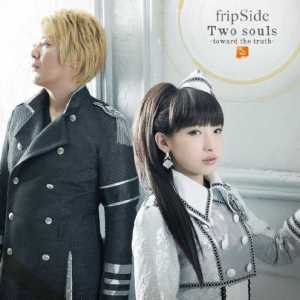 fripSide – Two souls -toward the truth- [Single]