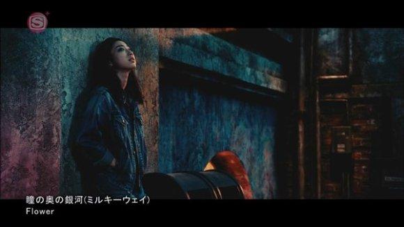 [2015.12.16] Flower - Hitomi no Oku no Milky Way (SSTV) [720p]   - eimusics.com.mp4_snapshot_01.20_[2016.01.06_12.54.39]