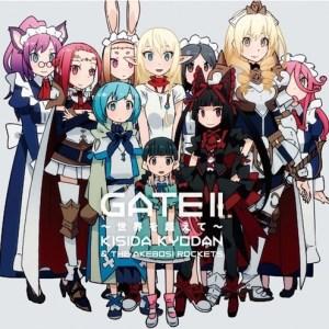 Kishida Kyoudan & THE Akeboshi Rockets – GATE II ~Sekai wo Koete~ [Single]