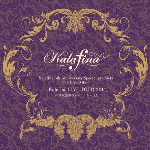 Kalafina - Kalafina 8th Anniversary Special products The Live Album
