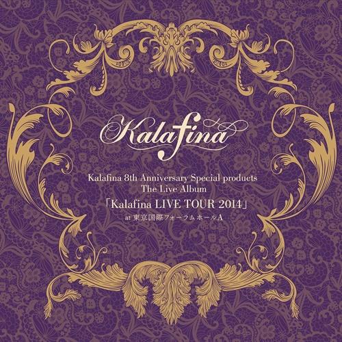 Kalafina - Kalafina 8th Anniversary Special products The Live Album