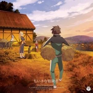 Sora Amamiya, Rie Takahashi, Ai Kayano – Chiisana Boukensha [Single]