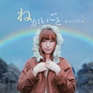 marina – Negai Goto [Single]