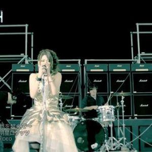 Kishida Kyoudan & THE Akeboshi Rockets – GATE II ~Sekai wo Koete~ (M-ON!) [720p] [PV]