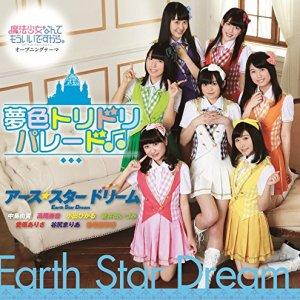 Earth Star Dream – Yumeiro Toridori Parade [Single]