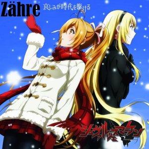 Zahre – Kanashimi ga Jidai wo Kakeru [Single]