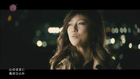 [2016.02.03] Hitomi Shimatani - Kokoro no Mama ni (SSTV) [720p]   - eimusics.com.mp4_snapshot_00.45_[2016.03.06_18.44.53]