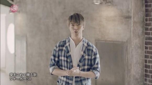 [2016.02.24] Sonar Pocket - Ai wo Komete Okuru Uta (SSTV) [720p]   - eimusics.com.mp4_snapshot_00.43_[2016.03.06_18.47.12]