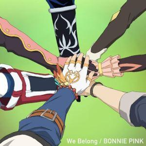 BONNIE PINK – We Belong [Single]