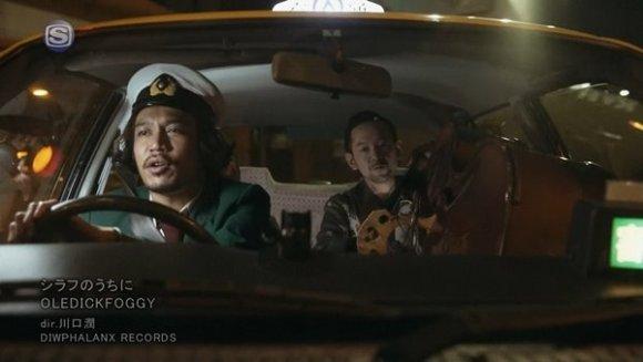 [2016.03.09] OLEDICKFOGGY - Shirafu no Uchi ni (SSTV) [720p]   - eimusics.com.mkv_snapshot_02.31_[2016.04.09_00.23.31]