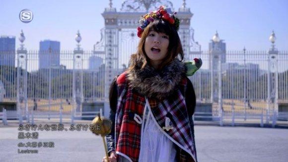 [2016.04.06] Nagisa Kuroki - Fuzakenna Sekai, Fuzakero yo (SSTV) [720p]   - eimusics.com.mkv_snapshot_00.28_[2016.04.09_00.37.55]