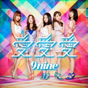 9nine – Ai Ai Ai [Single]