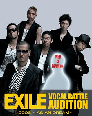EXILE Vocal Battle Audition 2006 ~ASIAN DREAM~