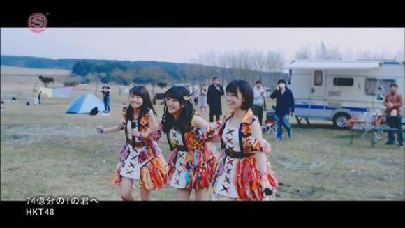 HKT48 - 74 Okubun no 1 no Kimi e (SSTV) [720p] [2016.04.13].mp4_snapshot_01.01_[2016.04.15_03.07.09]